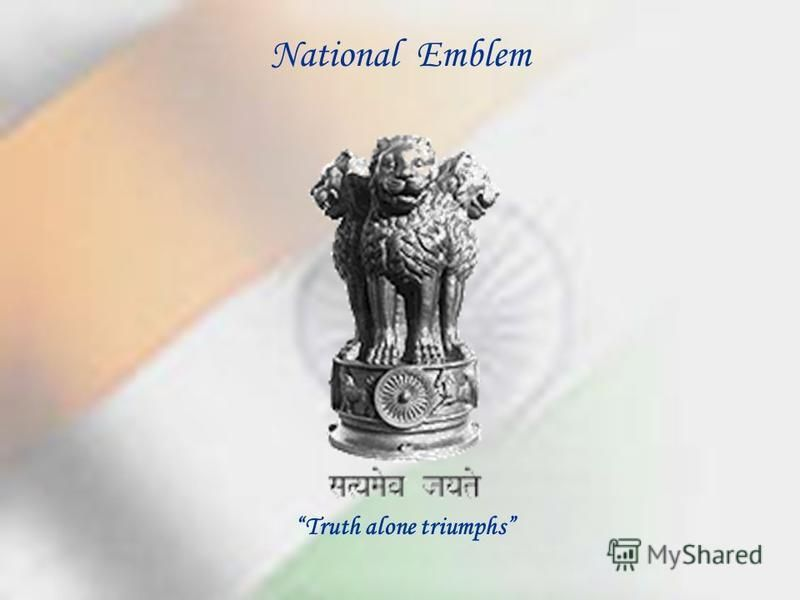 National Emblem Truth alone triumphs