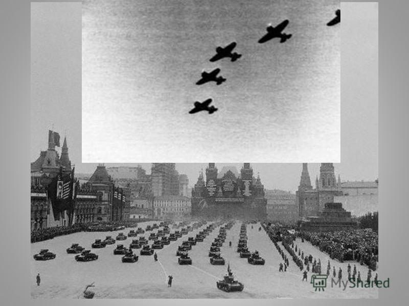 На параде войск Московского гарнизона. 1934 год.