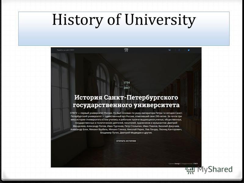 History of University