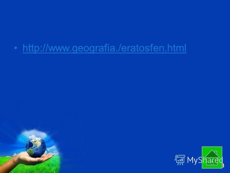 Free Powerpoint Templates Page 13 http://www.geografia./eratosfen.html