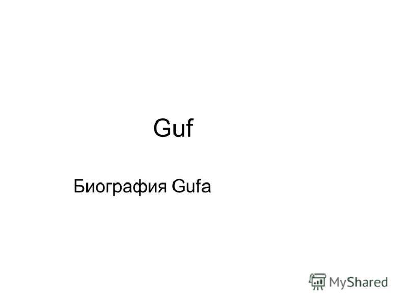 Guf Биография Gufa