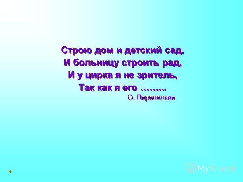 ПОРТНОЙ