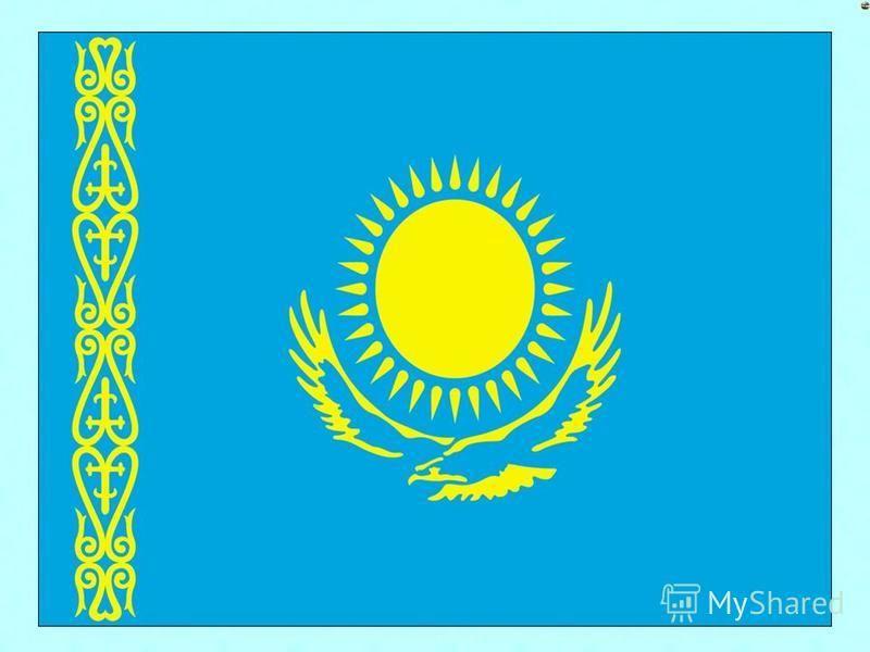 День рождения государственной символики - 4 июня 1992 года. Государственные символы – символы нашей жизни, сопровождают каждого из нас на всем жизненном пути.