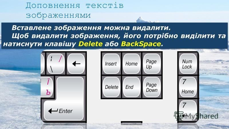 За допомогою команд контекстного меню Формат малюнка можна змінити властивості виділеного зображення. Одна з них спосіб обтікання текстом визначає взаємне розміщення зображення і тексту на сторінці. Доповнення текстів зображеннями