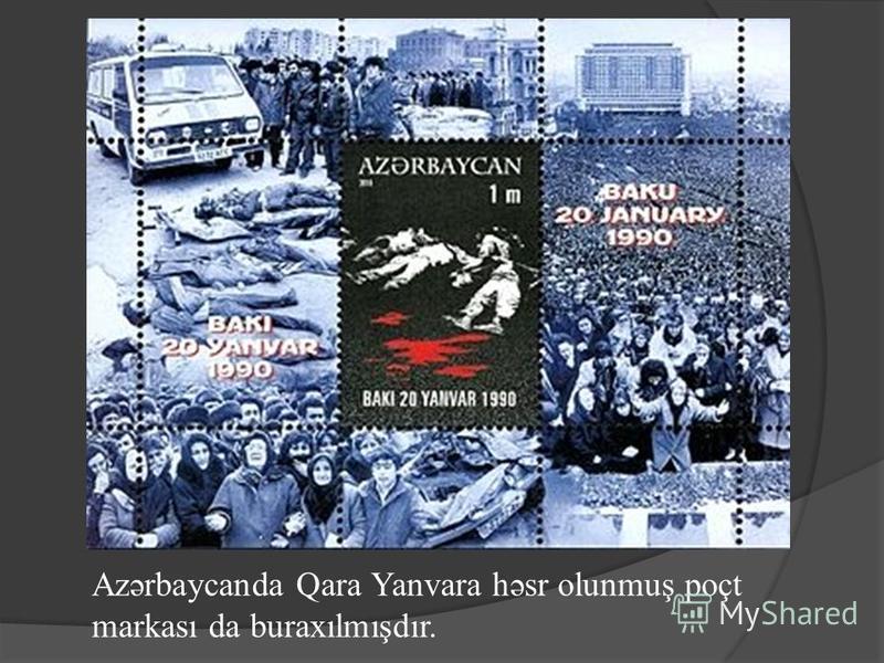 Azərbaycanda Qara Yanvara həsr olunmuş poçt markası da buraxılmışdır.