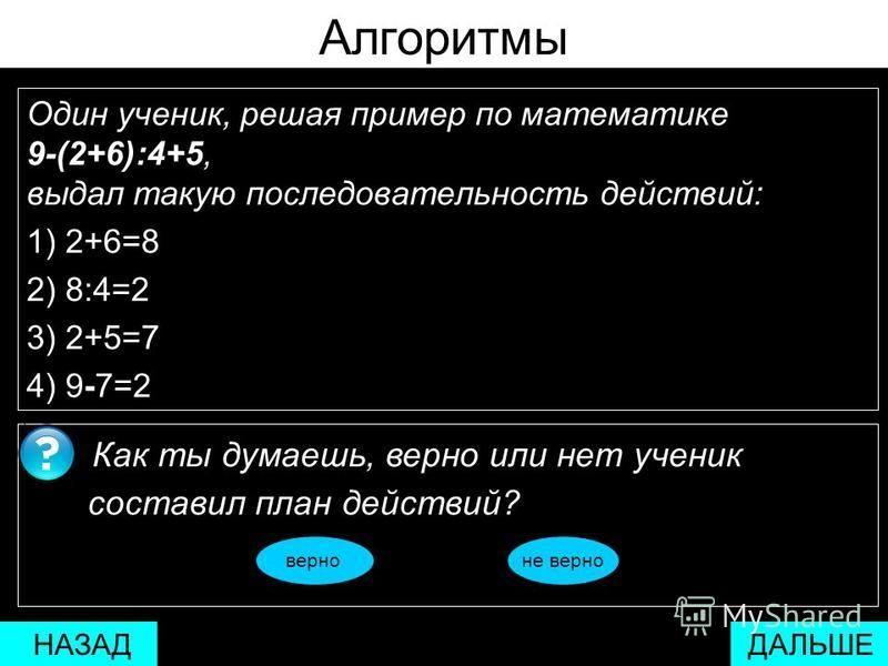 СШ 53 ДАЛЬШЕ