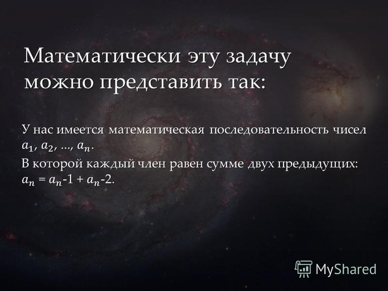 Математически эту задачу можно представить так: