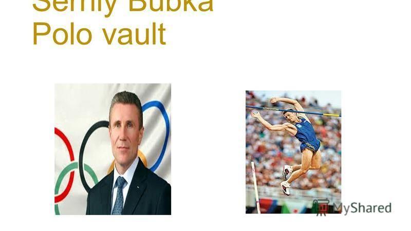 Serhiy Bubka Polo vault