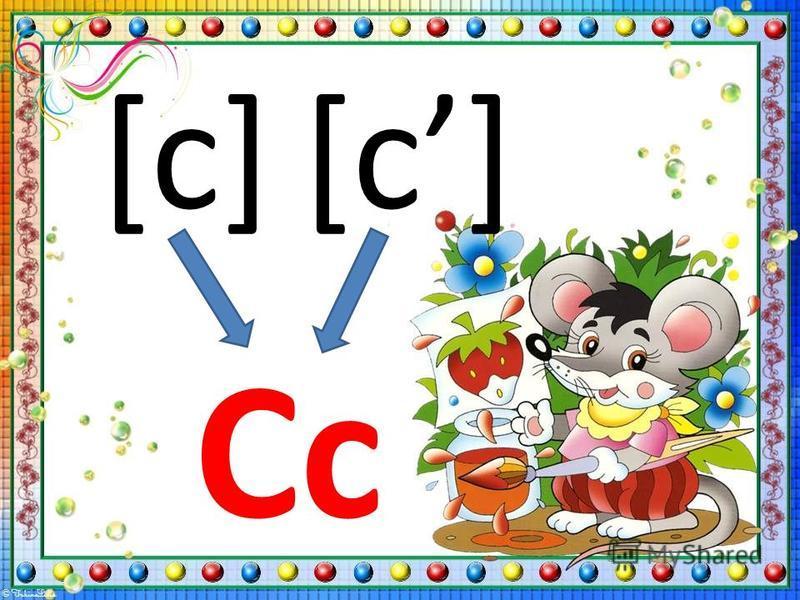 [c] Cc