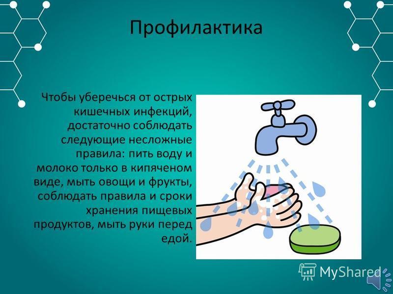Вирусный гепатит Вирусное инфекционное заболевание, характеризующееся поражением печени, желтушностью кожных покровов, слабостью. Различают вирусный гепатит А (инфекционный) и вирусный гепатит В (сывороточный).