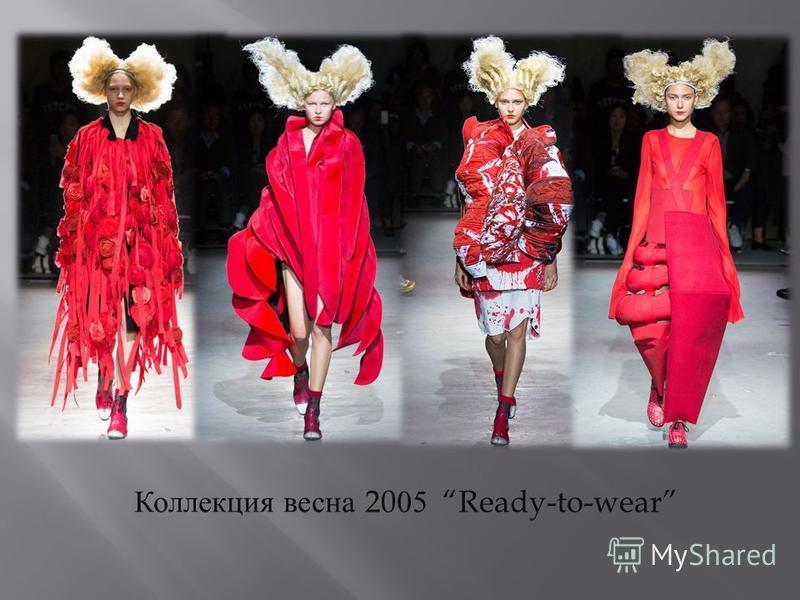 Коллекция весна 2005 Ready-to-wear