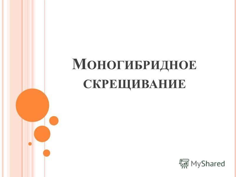 С ДЕЛАЙТЕ СЛОВЕСНЫЙ АНАЛИЗ ЭТОЙ ЗАПИСИ Р × F1F1