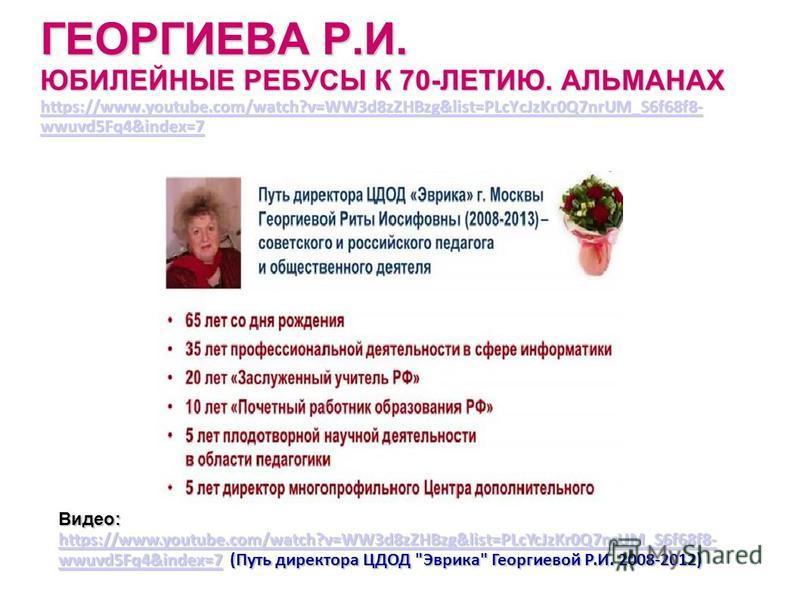 Нп «жилкоммунсертификация» г.москва стандартизация и сертификация знаки соответствия