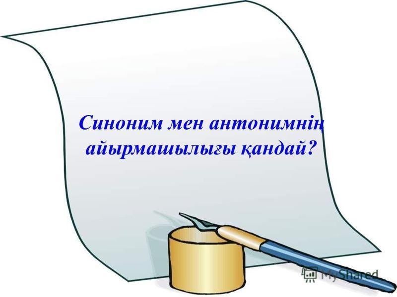 4040 1010202030304040 1010202030304040 Қазақ тілі Тарих Математика