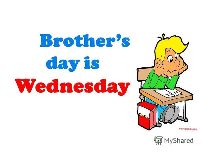 Brothers day is Wednesday