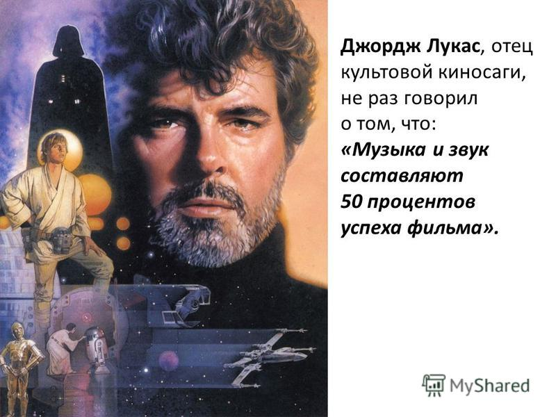 Презентацию подготовил Тимофей Павлов