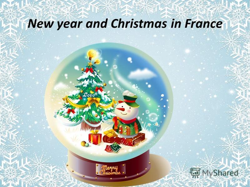 New year and Christmas in France