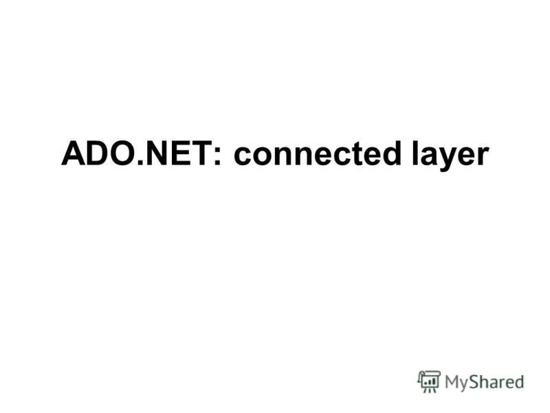 ADO.NET: connected layer