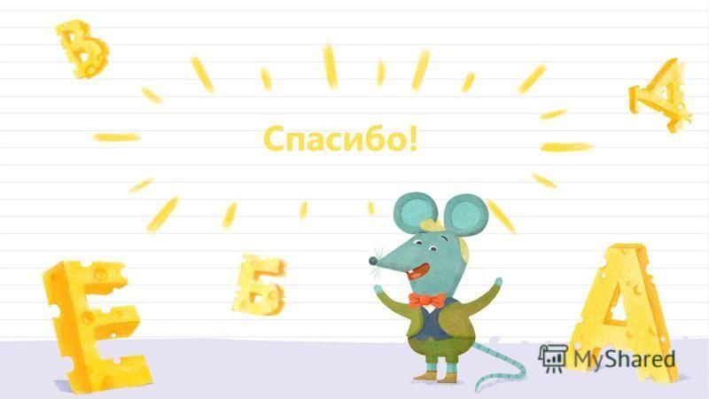 1. Использованная литература:Использованная литература: 2.http://mustoys.ru/index.php/entsiklopediya- brendov/friedrich-frobelhttp://mustoys.ru/index.php/entsiklopediya- brendov/friedrich-frobel 3.http://sir35.ru/pedagogika_frebelyahttp://sir35.ru/pe
