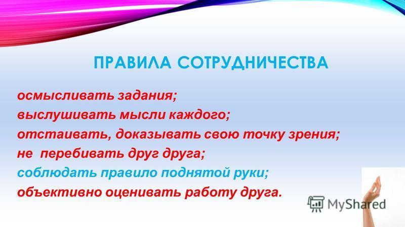 Подготовила: учитель нач. кл. Валиева Р. ОСШ «Шубар» 2015-2016 уч. г