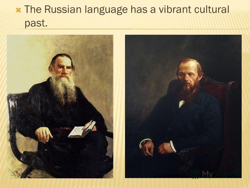 The Russian language has a vibrant cultural past.