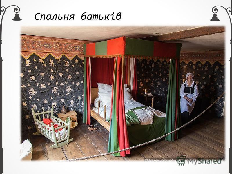 Спальня батьків