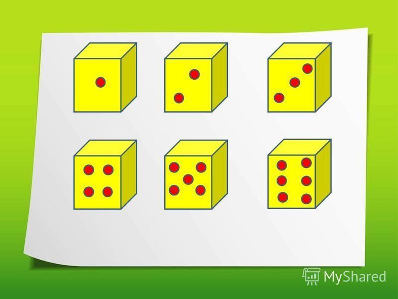 Сиқырлы кубик