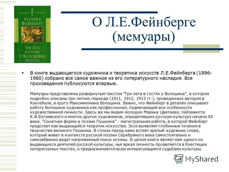 Иллюстрации Л.Е.Фейнберга к Метаморфозам Овидия Кипарис Ниоба Полифем Аталанта Овидий