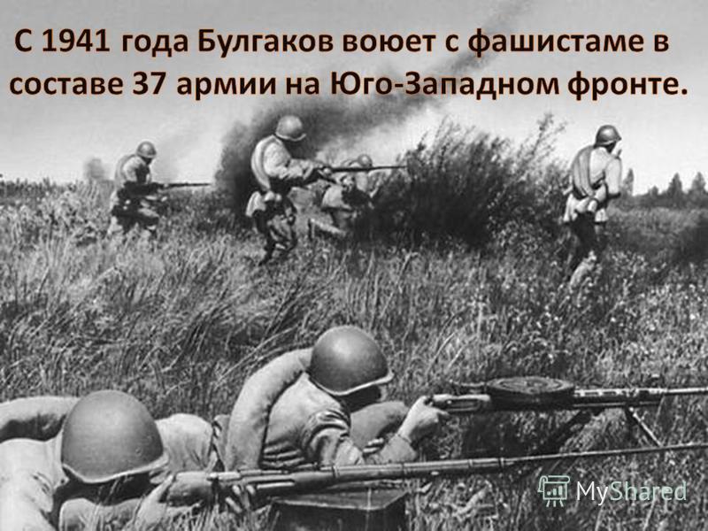 Начало Великой Отечественной Войны Июль 1941 г. Андрея призывают в ряды РККА Горийский РВК Грузинской ССР.