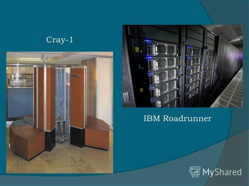 Cray-1 IBM Roadrunner