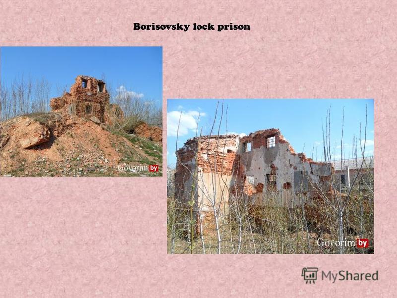 Borisovsky lock prison