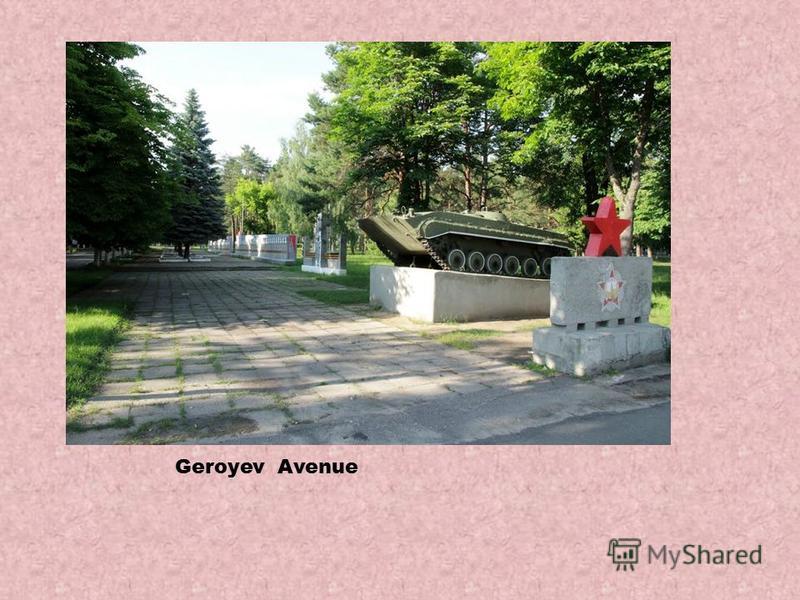 Geroyev Avenue