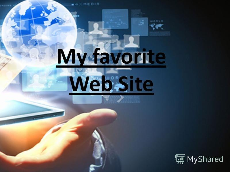 My favorite Web Site