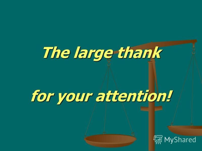The large thank for your attention!