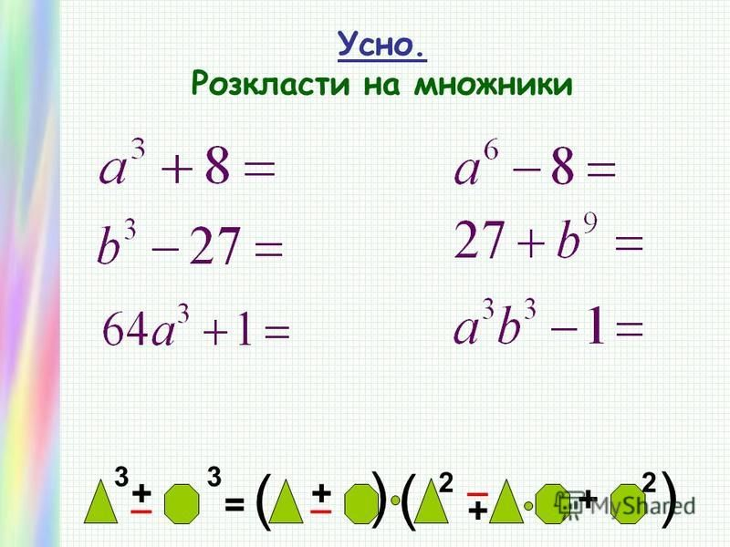 + _ +_ = + ( 3 ( 3 _ 22 + ( (