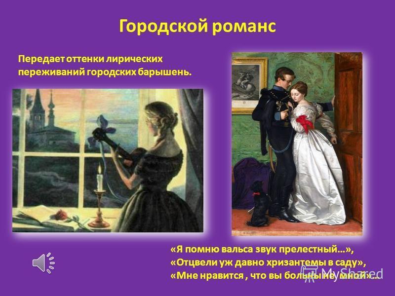 Цыганские романсы Ляля Черная – звезда цыганского романса хх века.