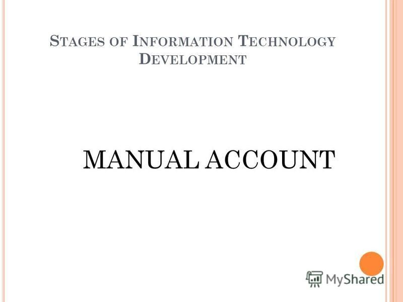 S TAGES OF I NFORMATION T ECHNOLOGY D EVELOPMENT MANUAL ACCOUNT