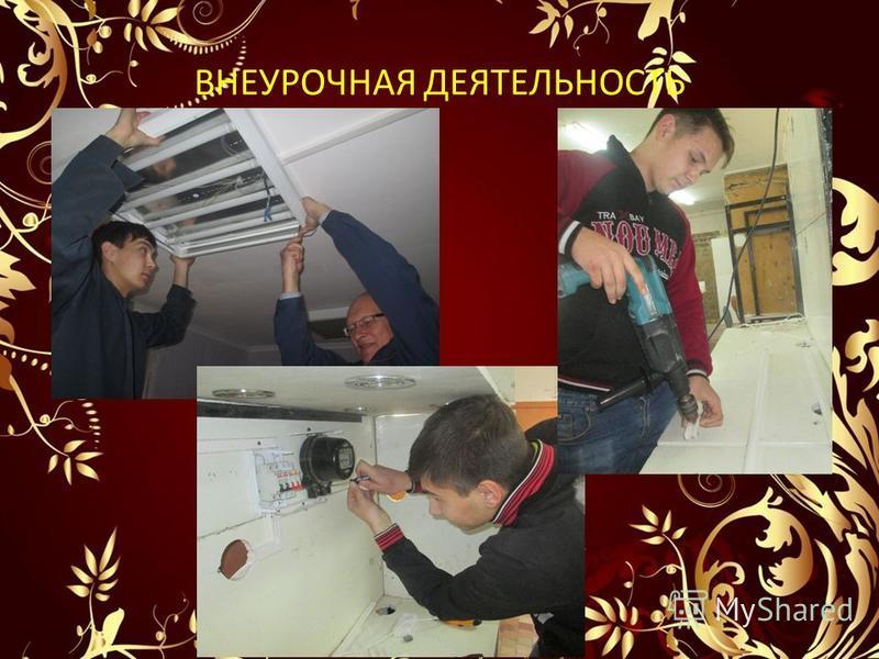 Главный спортсмен группы Егорочкин Алексей