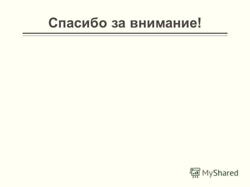 Последние дни жизни 23 декабря 1925 года Есенин приехал в Ленинград и остановился в гостинице Англетер. 27 декабря он напечатал своё последние в жизни стихотворение До свидания, друг мой, до свидания и в ночь с 27 на 28 декабря Сергей Есенин ушёл из