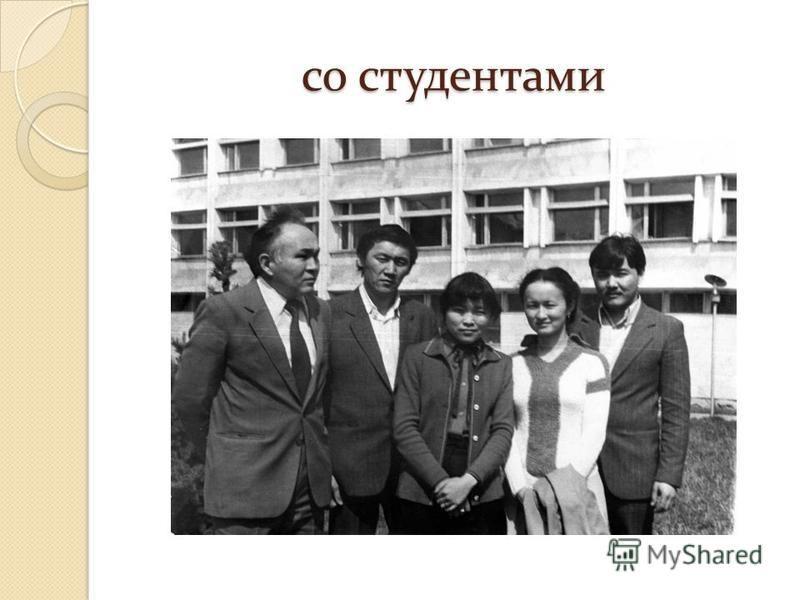 Братья Кусаиновы 1971 год