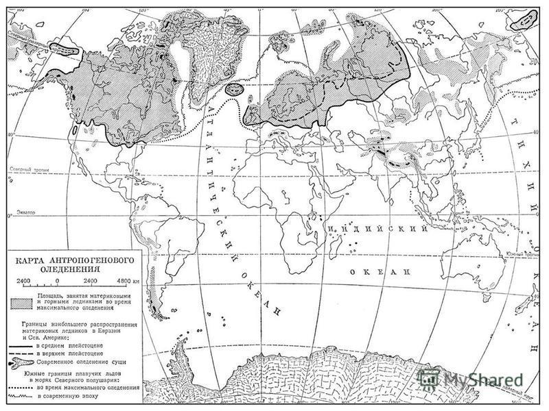Окстік мұз басу Окстік мұз басу кезінде континенттік мұздар солтүстіктен Ок өзеніне дейін жилжыған. Бұл дәуірде пайда болған мореналық жер бедері біздің уақытымызға дейін сақталған жоқ, себебі оны орта плейстоценнің, яғни днепрлік мұздардың сумы шайы