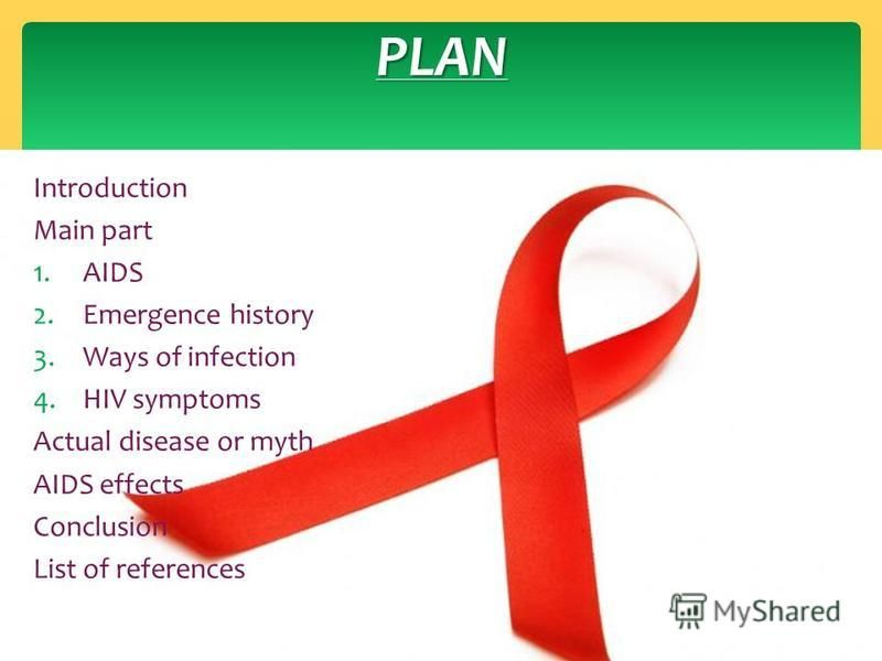 PLAN Introduction Main part 1.AIDS 2.Emergence history 3.Ways of infection 4.HIV symptoms Actual disease or myth AIDS effects Conclusion List of references