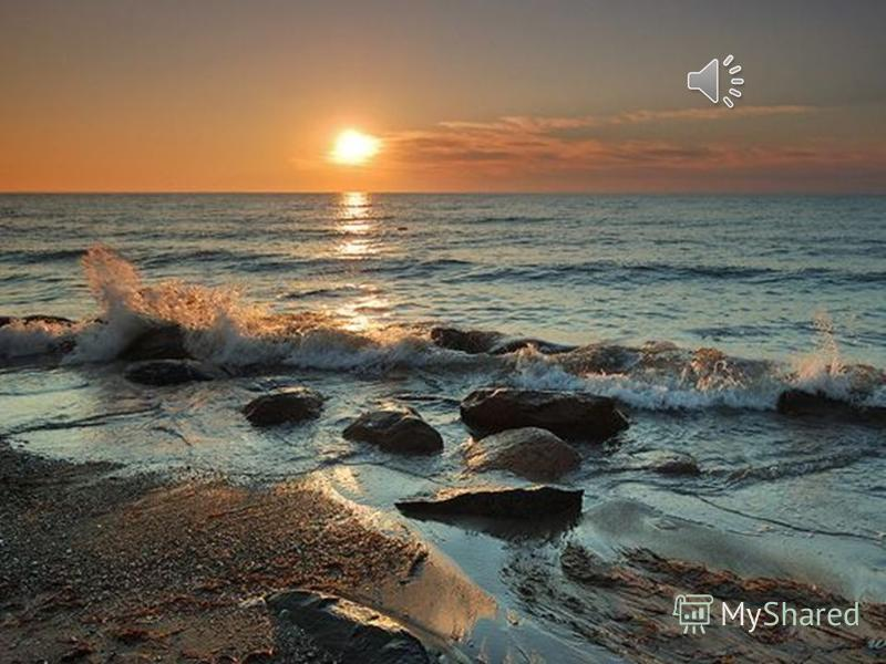 *** Смотри и слушай, Как звучит пространство, Как осень входит в душу, Как течет вода, Как постоянство Изменчивость сменяет, Как в берег бьет балтийская волна, Отодвигая дальше сушу. Когда ж твоя рука на белизну холста, Накинет лассо гибких линий Или