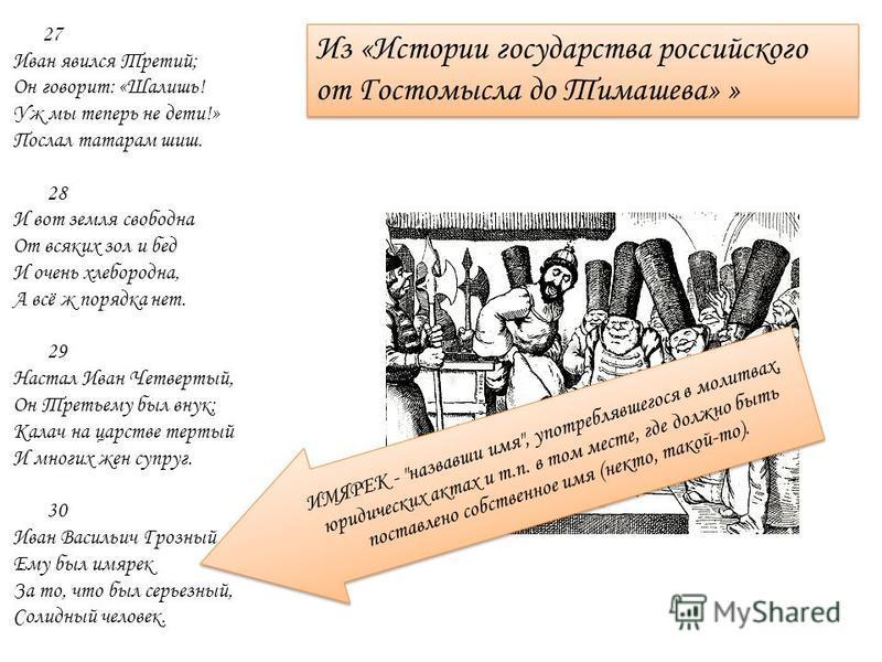 Дата написания романа: 1861