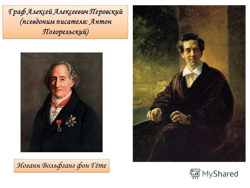 НА ФОТО: дом-усадьба Алексея Толстого в селе Красный Рог Брянской области.