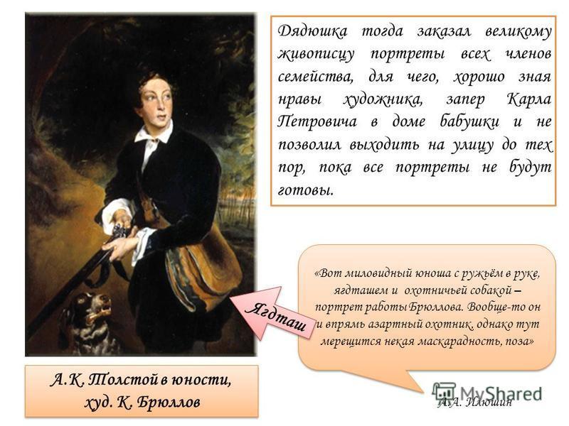 Императрица Мария Александровна Александра II