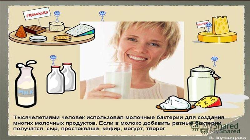 Каких видов бывает творог ? Кислотно-сычужный. Для изготовления используют пастеризованное молоко, молочную кислоту, сычужный фермент. К слову сказать, это именно то вещество, которое содержится в желудках животных и которое, согласно легенде, преобр
