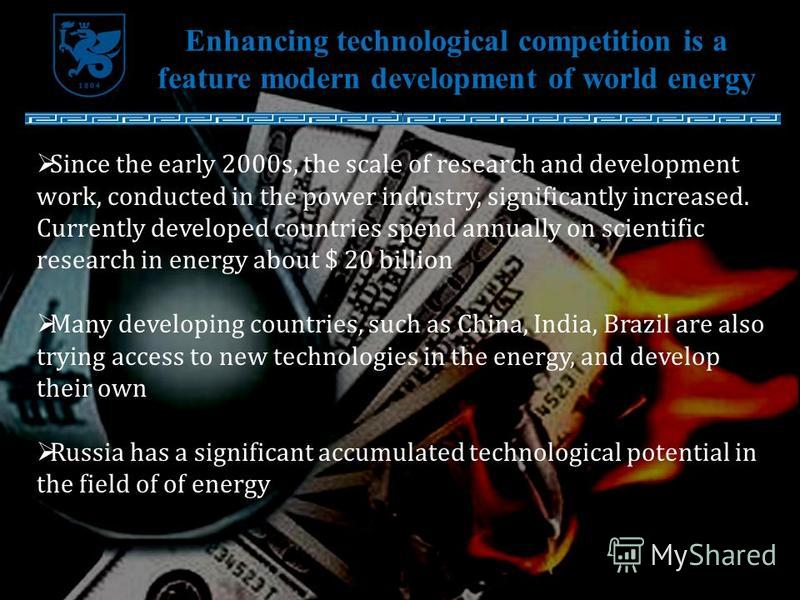 Enhancing technological competition is a feature modern development of world energy Since the early 2000s, the scale of research and development work, conducted in the power industry, significantly increased. Currently developed countries spend annua