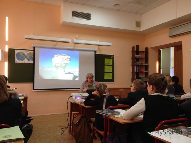 Активное включение каждого ученика в процесс усвоения учебного материала Повышение познавательной мотивации Обучение навыкам успешного общения(умения слушать и слышать друг друга, выстраивать диалог, задавать вопросы на понимание) Развитие навыков са