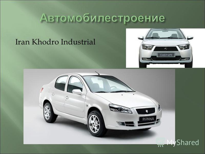Iran Khodro Industrial